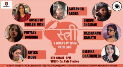 स्री - A Women's Day Special Poetry event