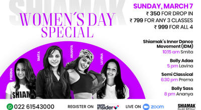 SHIAMAK Women's Day Special