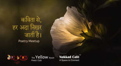 Poetry Meetup - Wanwadi