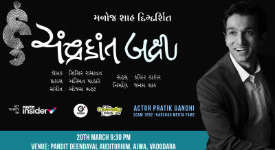 Hun Chandrakant Bakshi - Gujarati One Man Play