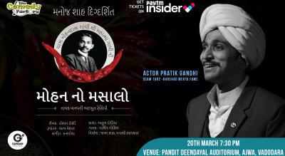Mohan No Masalo - Gujarati One Man Play