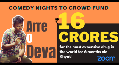 Crowd Funding Show| 16 crores for Baby Khyati | Arre O Deva