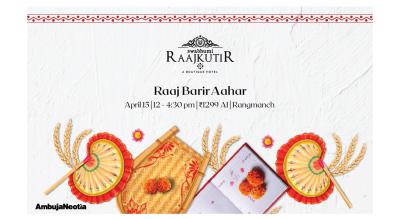 Raaj Barir Aahar