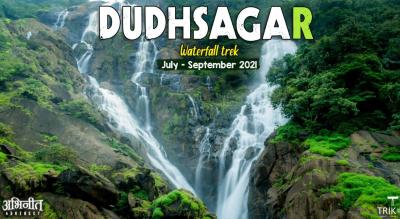 Dudhsagar Waterfall Trek with Trikon