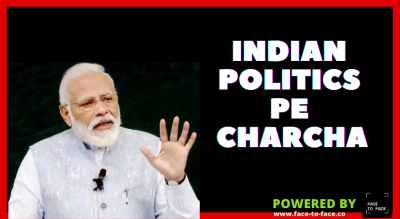 Indian Politics Pe Charcha