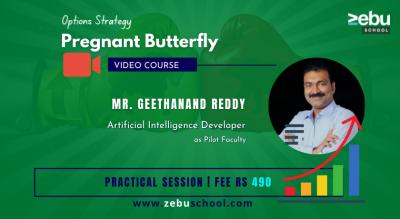Zebu School | Advance Options Strategy | Pregnant Butterfly