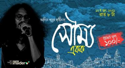 Soumya Ekok Edition I