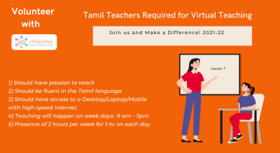Teach Rural India Online (in Tamil)