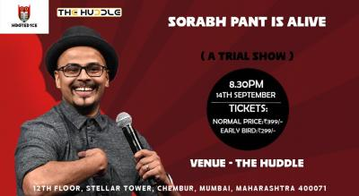 Sorabh Pant is Alive (A Trial Show )