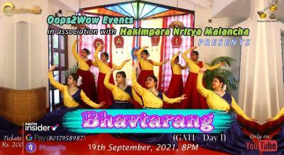 GATI - 2021 : Bhavtarang - I, Bhavtarang - II, Barsha, Krishna