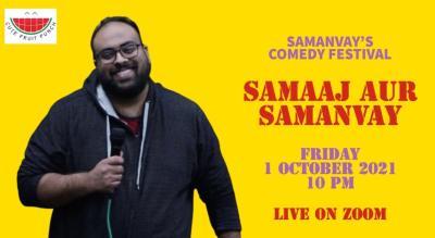 Samaaj aur Samanvay - Comedy Show