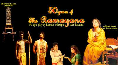 Akshara Theatre's THE RAMAYANA