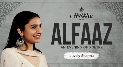Alfaaz with LOVELY SHARMA