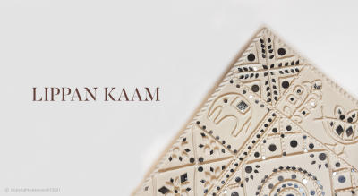 Lippan Kaam