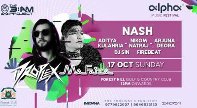 ALPHA MUSIC FESTIVAL | OCT 17TH | CHANDIGARH