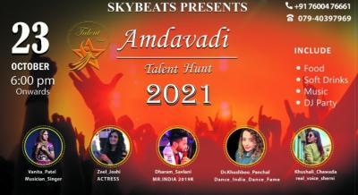 Amdavadi talents hunt 2021