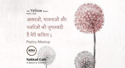 Poetry Meetup - FC Road