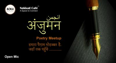 Anjuman Poetry Open Mic - FC Road
