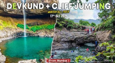 Devkund Waterfall Trek and Cliff Jumping From Mumbai with Trikon