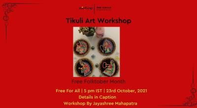 Tikuli Art Workshop