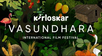 Kirloskar Vasundhara International Film Festival (KVIFF)