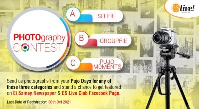Photography Contest with ES Live