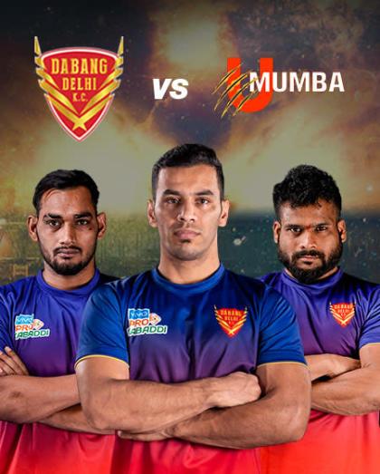 VIVO Pro Kabaddi - Dabang Delhi K.C. vs U Mumba