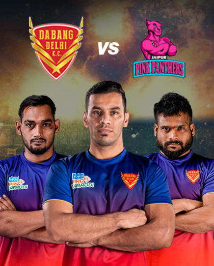 VIVO Pro Kabaddi - Dabang Delhi K.C. vs Jaipur Pink Panthers and Tamil Thalaivas vs Patna Pirates