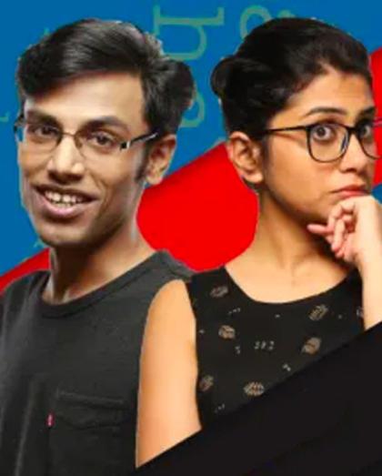 5 Star Ke LOLStars ft Biswa Kalyan Rath and Prashasti Singh, Lucknow