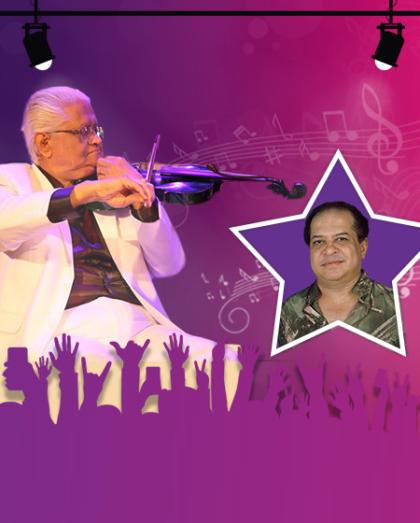 Laxmikant Pyarelal live in Concert, Ahmedabad