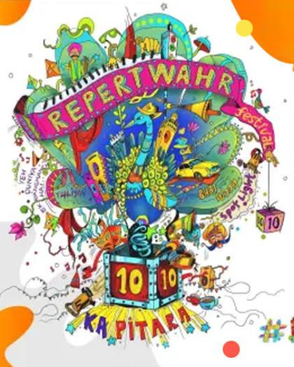 Repertwahr Festival Season 10 - 10 ka pitara