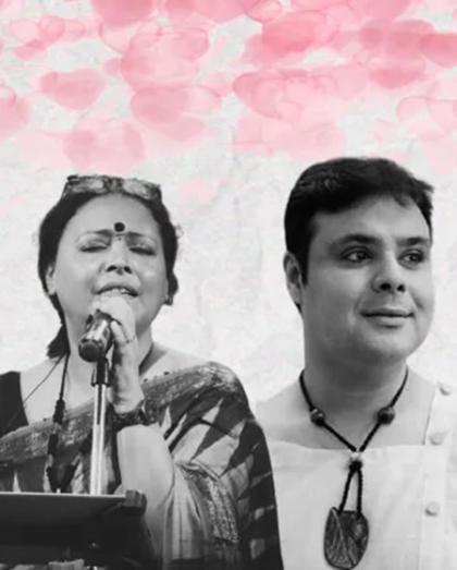 Love Notes with Sujoy Prasad Chatterjee & Lopamudra Mitra