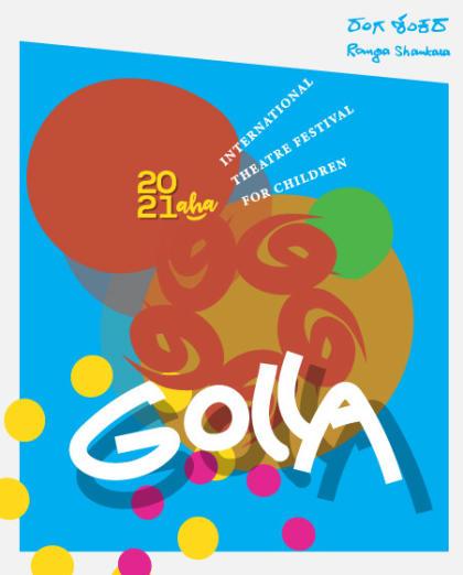 Ranga Shankara AHA! 2021 – Golla