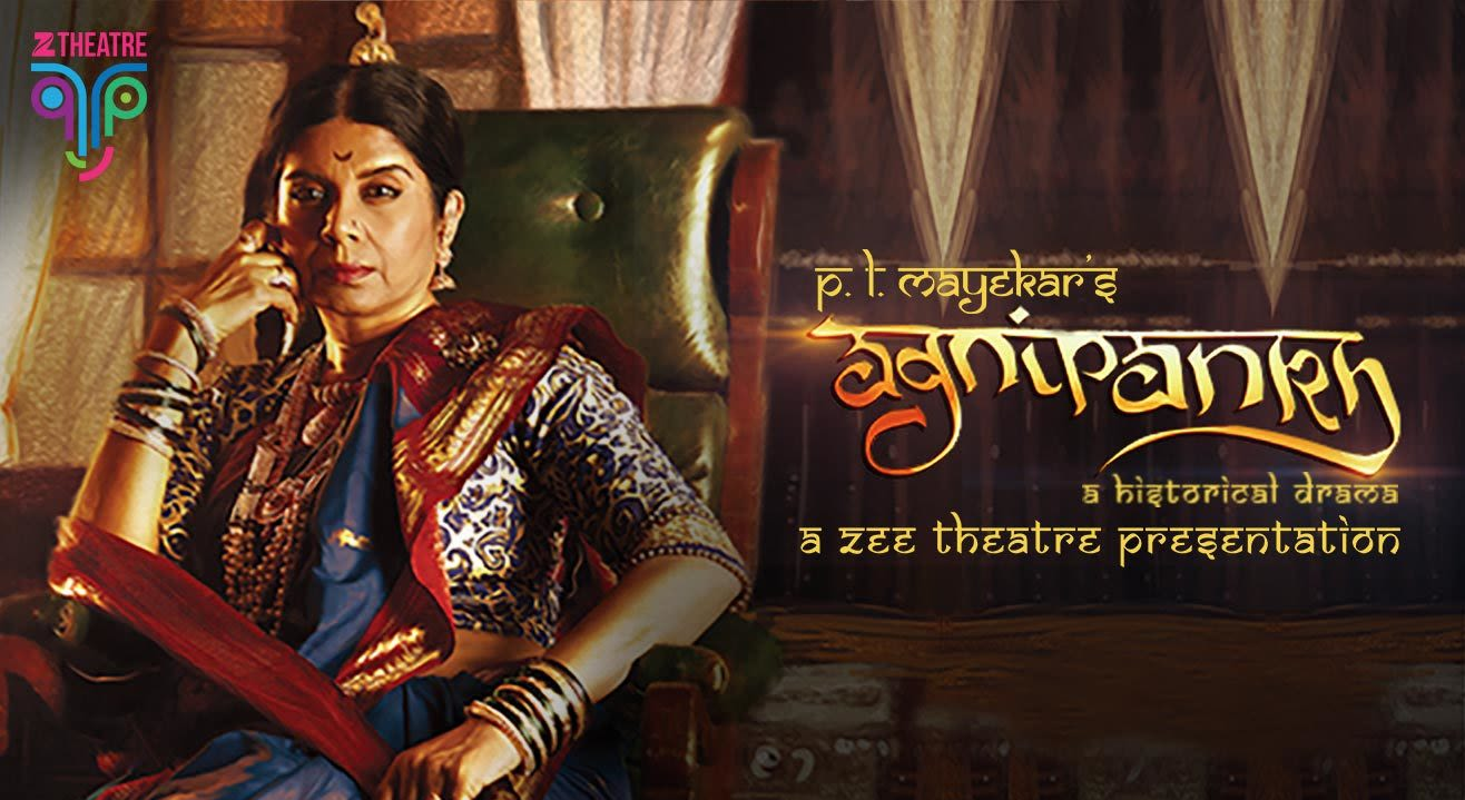 Zee Theatre Presents Agnipankh, Mumbai
