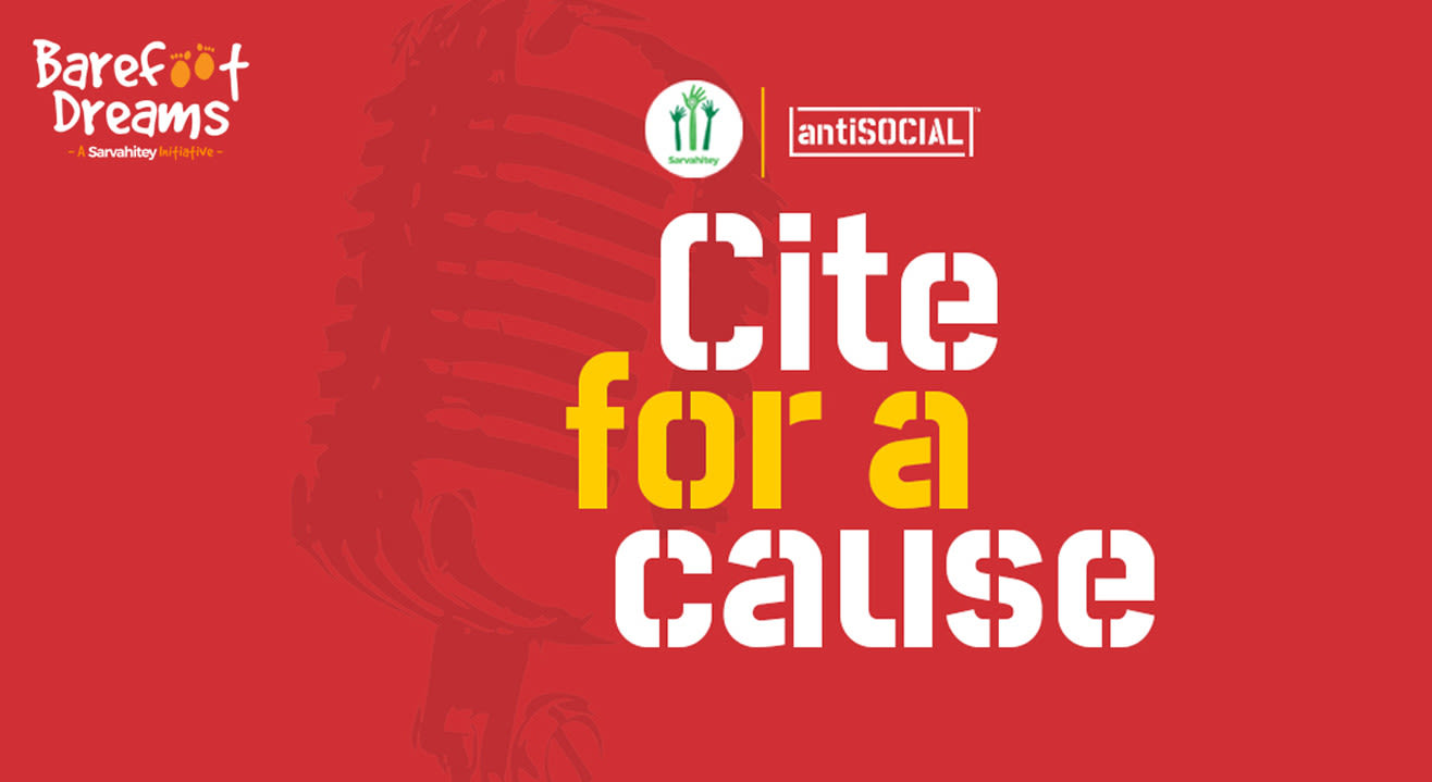 Cite for a cause by Barefoot Dreams