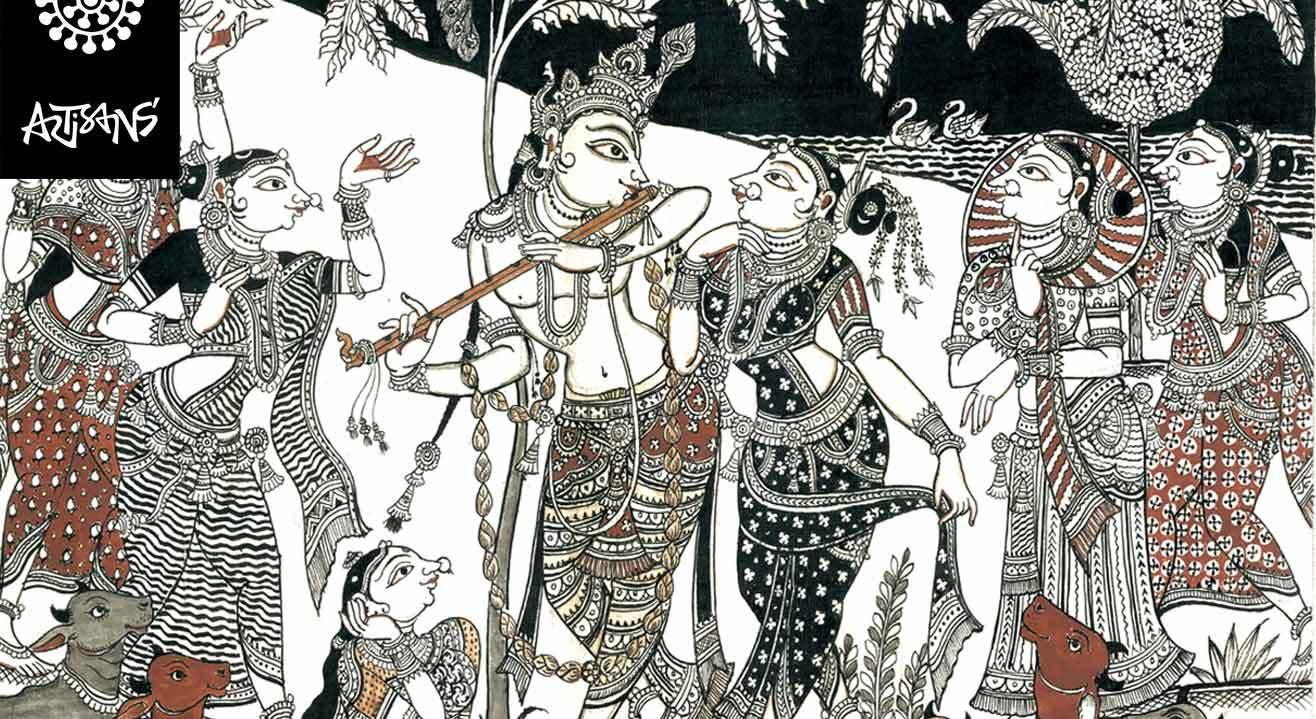 Lec - Demo: Daksha Mashruwala on Gita Govinda in Dance & Art
