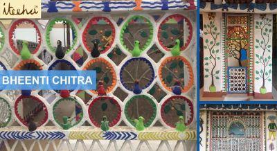 Bheenti Chitra Workshop