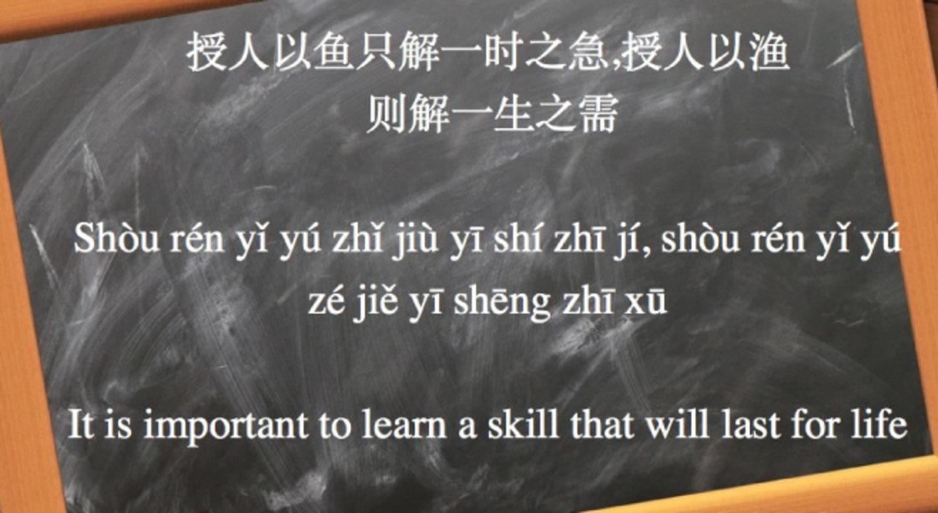 Learn Intermediate Mandarin with Inchin Closer, Bandra
