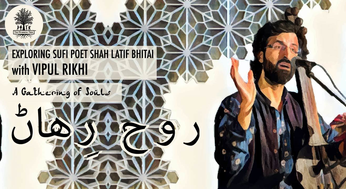 Books & Brews Edition XIV : Exploring Sufi poet Shah Latif Bhitai with Vipul Rikhi