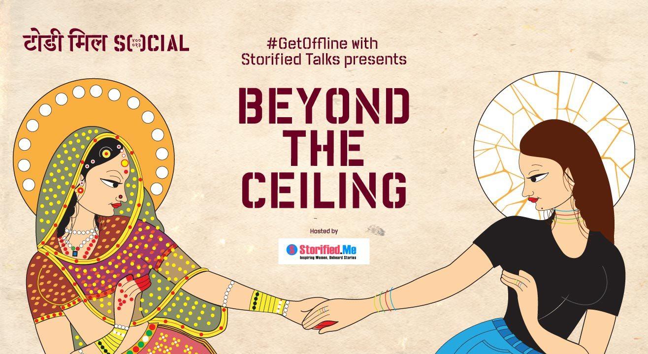 #GetOffline with Storified Talks at Todi Mill Social
