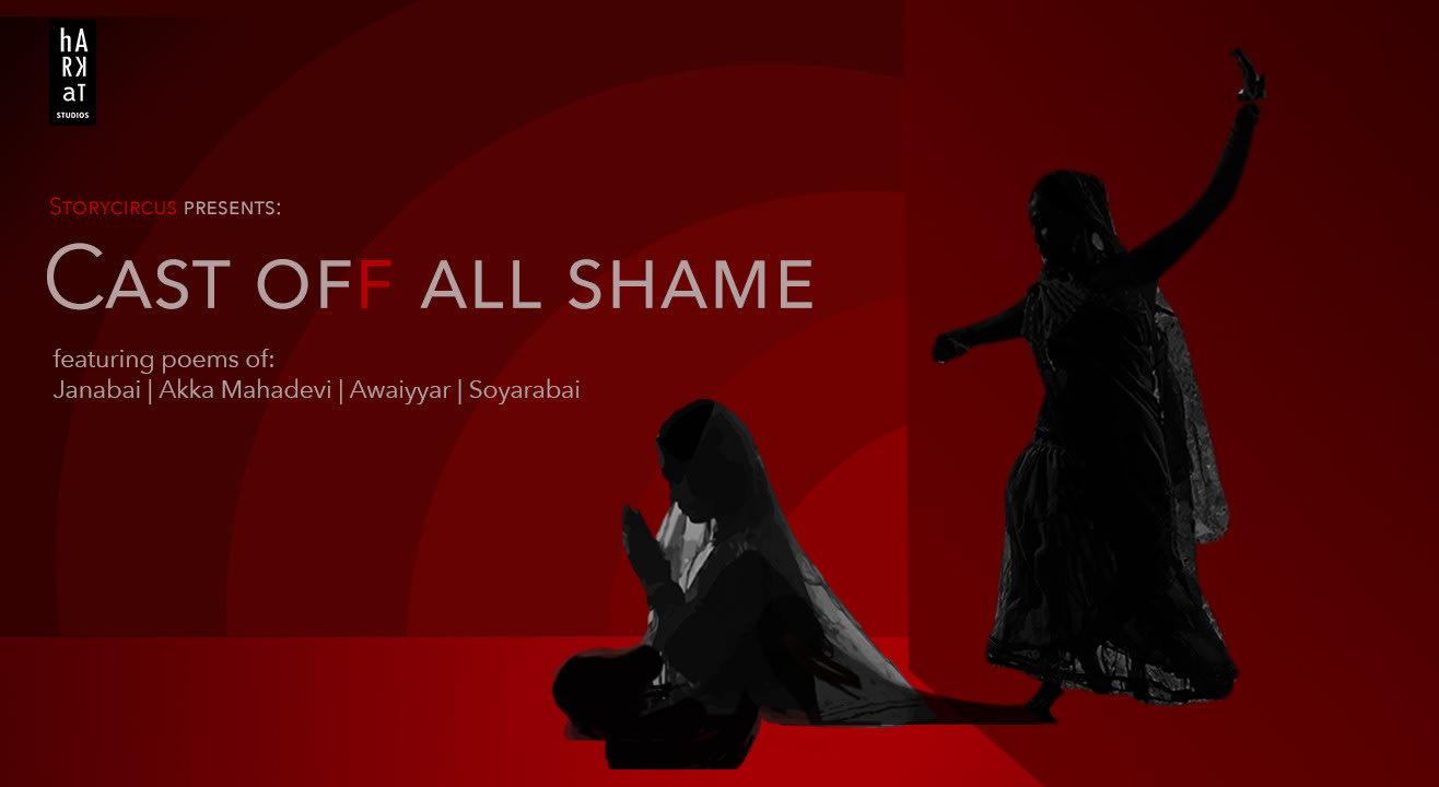 Cast Off All Shame
