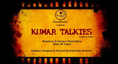 Naatakwaale's Kumar Talkies