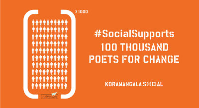 SocialSupports 100 Thousand Poets For Change, Bangalore