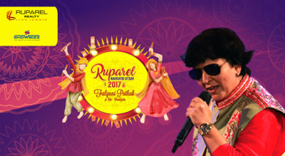 Ruparel Navratri Utsav with Falguni Pathak 2017