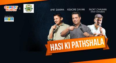 Hasi ki Pathshala