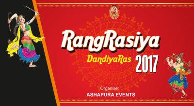 Rangrasiya Dandiyaras 2017