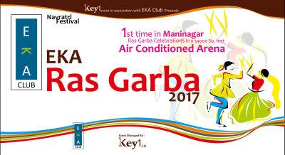 Eka Ras Garba, 2017
