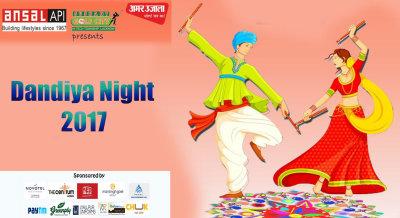 Dandiya Night, 2017