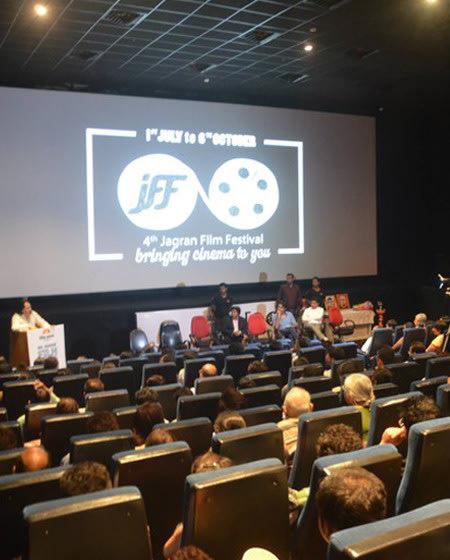 Jagran Film Festival, Mumbai