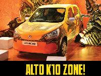 Alto K10 Zone